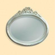 Oglinda Clasica Antichizata Alb Platino, Ovala, 97x89